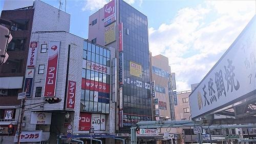 MINE TIME 板宿駅前店